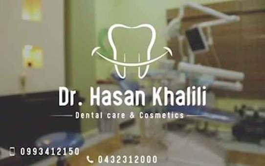 Dr. H a s a n k h a l i l i  طرطوس