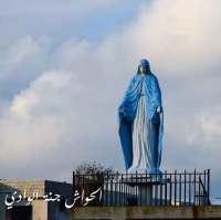 الحواش Al Hawash  وادي النصارى  حمص