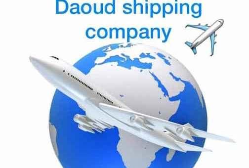 شركة داود للشحن والتخليص الجمركي   دمشق
