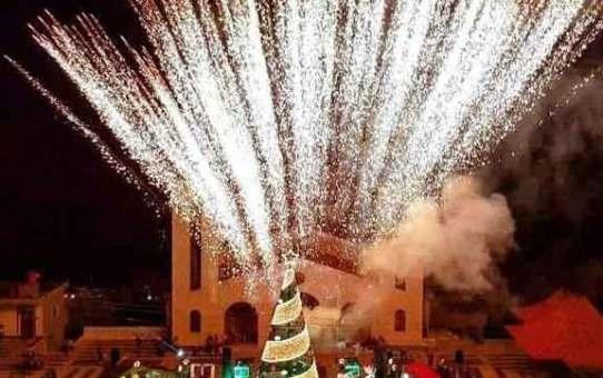 موقع الحواش الرسمي  وادي النصارى حمص
