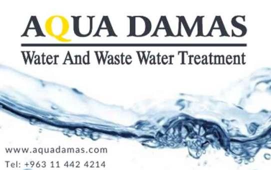 Aqua Damas أكوا داماس لمعالجة المياه دمشق