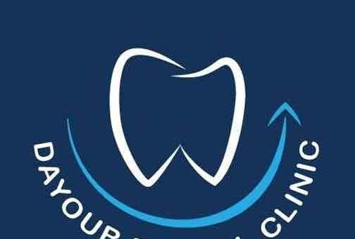 Dayoub Dental Clinic  عيادة أسنان اللاذقية