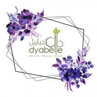 Dya belle لمستحضرات التجميل العناية بالبشرة  دمشق