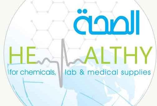 Healthy CO.  مركز طبي حماه