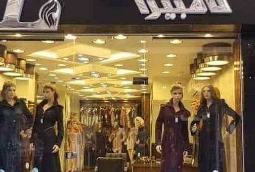 Lambera Fashion للألبسة النسائية  دمشق