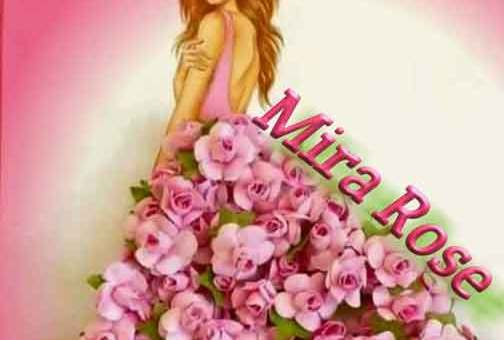 Mirarose للألبسة والحقائب  حمص