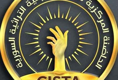 حاضنة دمر المركزية للفنون الحرفية  دمشق
