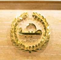 مجوهرات طيبة الفرقان 2 Taiba Jewelry Alfurkan  حلب