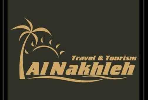 Alnakhleh Travel & Tourism  للسياحة والسفر حلب