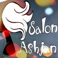 Salon Ashjan  صالون تجميل حمص