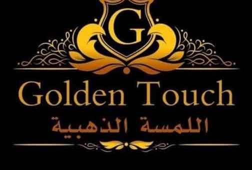 ستائر اللمسة الذهبية  دمشق