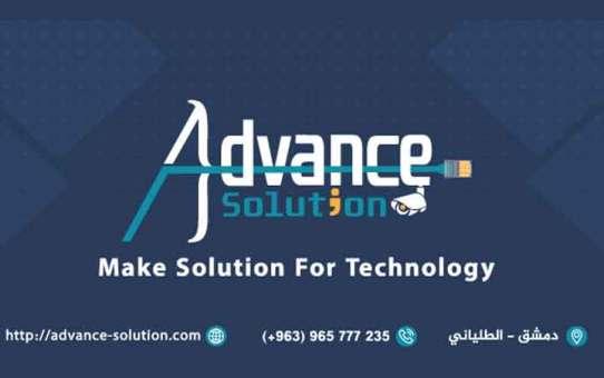 ِAdvance Solution  خدمات شاملة في مجال التكنولوجيا والشبكات والبرمجة  دمشق