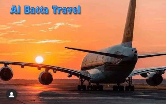 Al Batta Travel للسياحة والسفر  جبلة اللاذقية