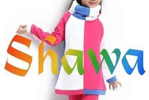 شركة شوا لصناعة الألبسة  حلب