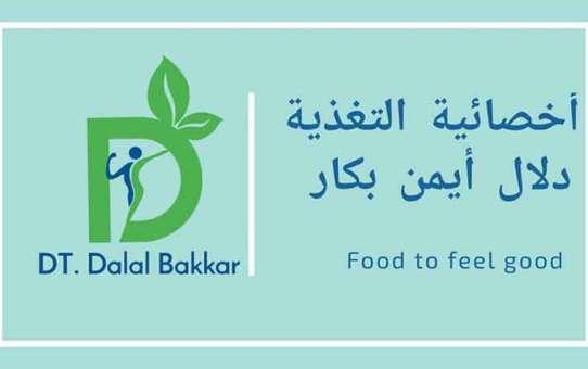 Dietitian Dalal Bakkar - اخصائية تغذية علاجية - طرطوس