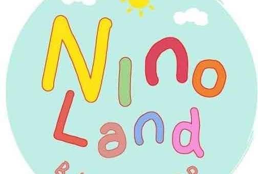 Nino-Land  ألبسة أطفال  السويداء