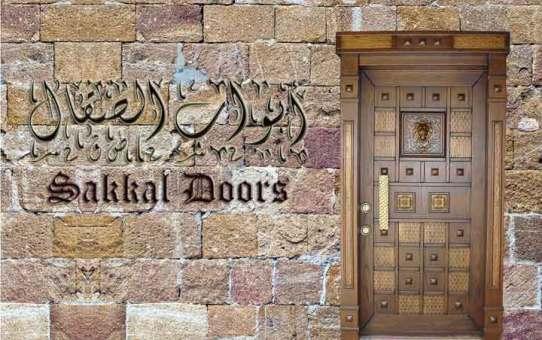 Sakkal Group  لصناعة الأبواب الفولاذیة والخزنات دمشق