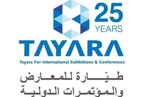 طيارة للمعارض وللمؤتمرات الدولية   دمشق