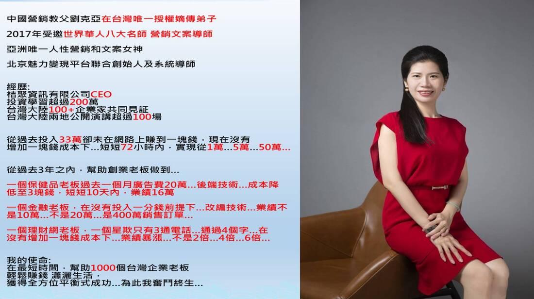 2020年中國抖音漲粉變現分享會-A22 - 中國抖音漲粉變現分享會