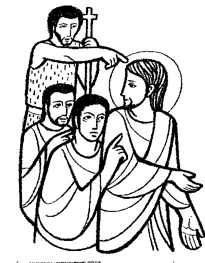 ORDINARY TIME: SUNDAY 2 [B] — JESUS' FIRST DISCIPLES