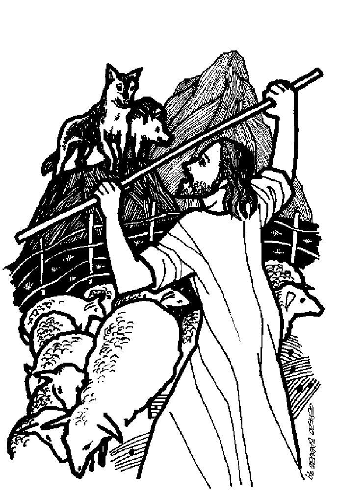 jesus as noble shepherd