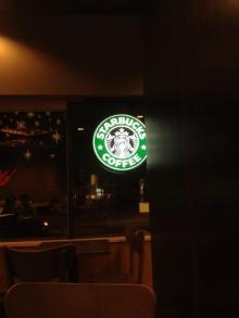 Starbucks at the corner of King and University