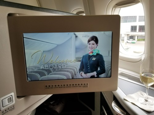 EVA Air Welcome Message