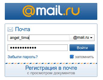 Inserisci login e password su mail.ru