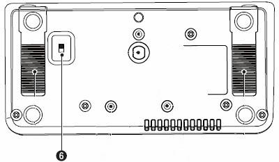 Ic7000 external speaker hookup