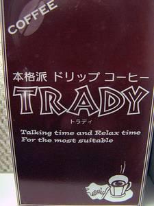 trady1.jpg