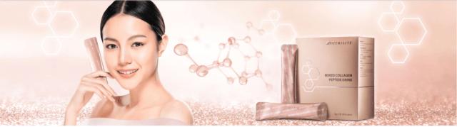 Nutrilite Collagen Peptide