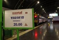 Nachtexpress nach Nong Khai