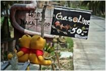 10 Baht Aufpreis für knuffige Bären