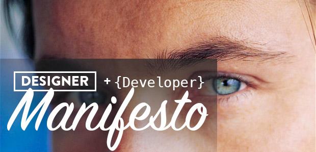 Design Dev Manifesto