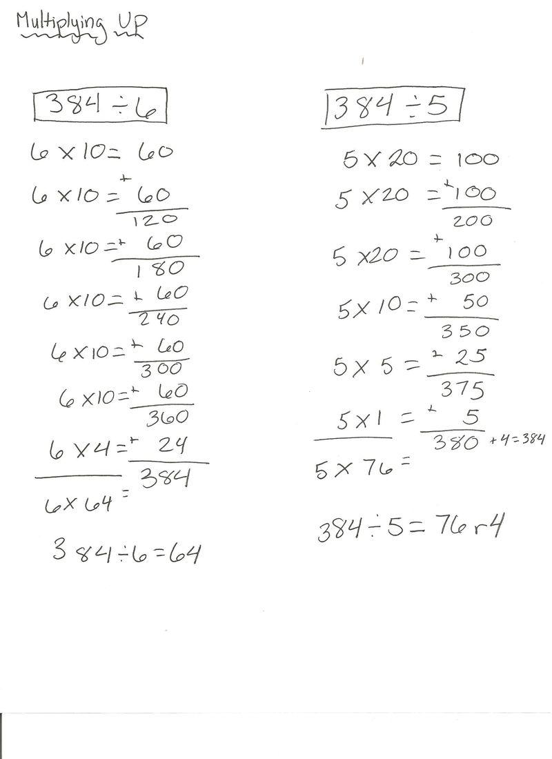 hight resolution of Math Links