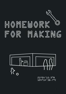 nts HOMEWORK Presentation