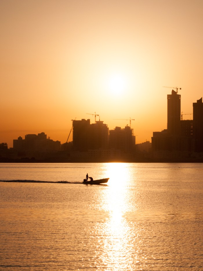 Bahrain Sunset