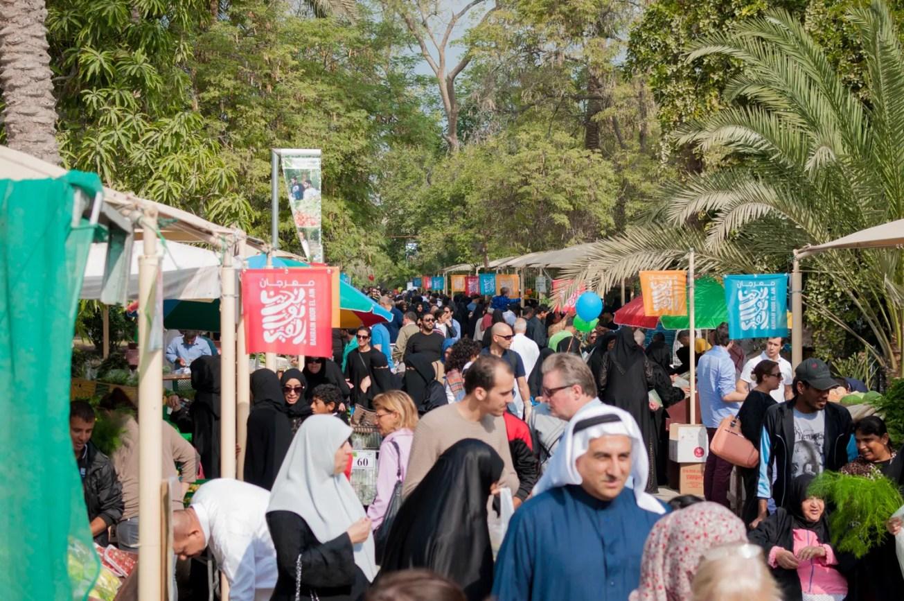 Budaiya Farmers' Market