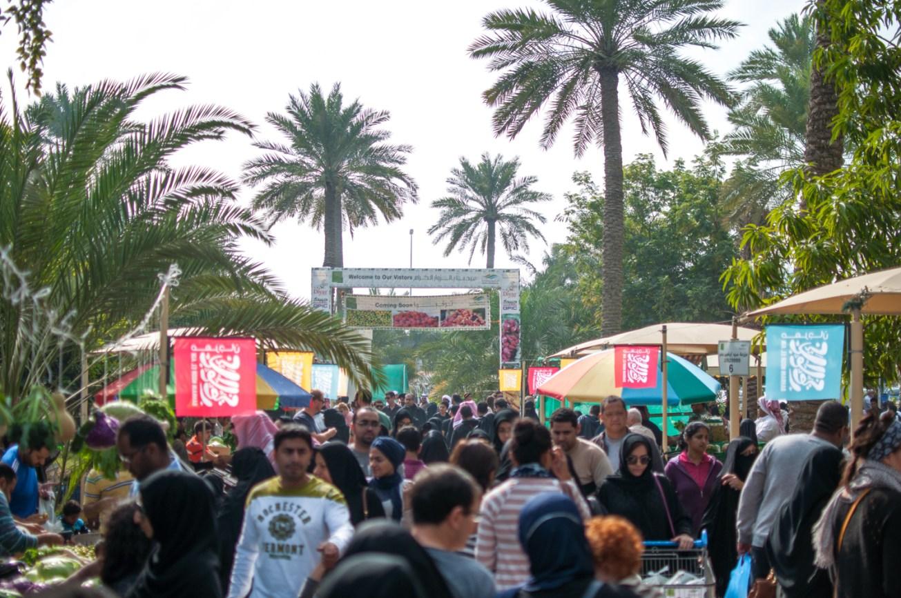 Budaiya Famers' Market