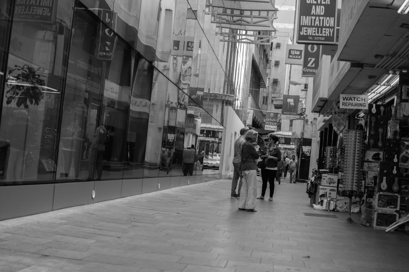 Out in Bahrain: Manama Souq