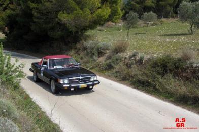 15 amazon regularity rally 2016 philpa