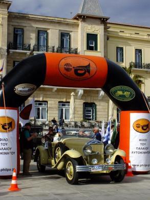 03 earino regularity rally philpa 2016