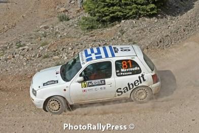 0081 SEAJETS Acropolis Rally 2016