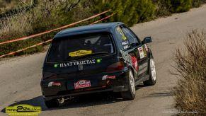 attiko rally 2017 damalas 3