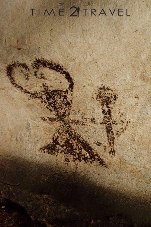 Рисунка с мъж и жена в Магурата