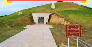 Свещарската гробница