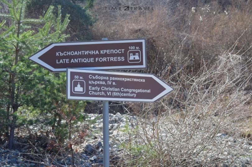 Шишманово кале Самоков