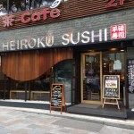 Sushi Go Round Time And Travels In Tokyo