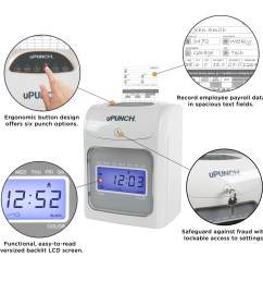 upunch electronic auto align calculating time clock bundle [ 1501 x 1502 Pixel ]