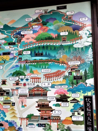 Fushimi Inari, Kyoto: A map of the mountain shows where the torii gates are situated and how high you need to climb.